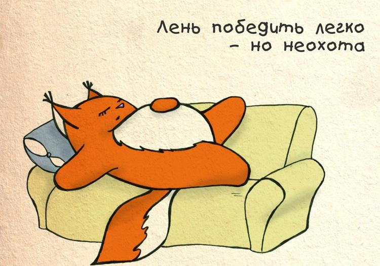prokrastinacia eto chto takoe prostimi slovami
